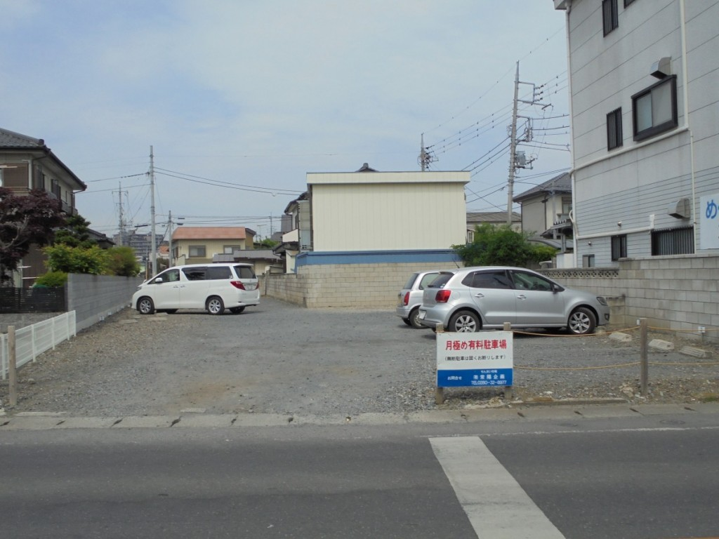 台町駐車場3