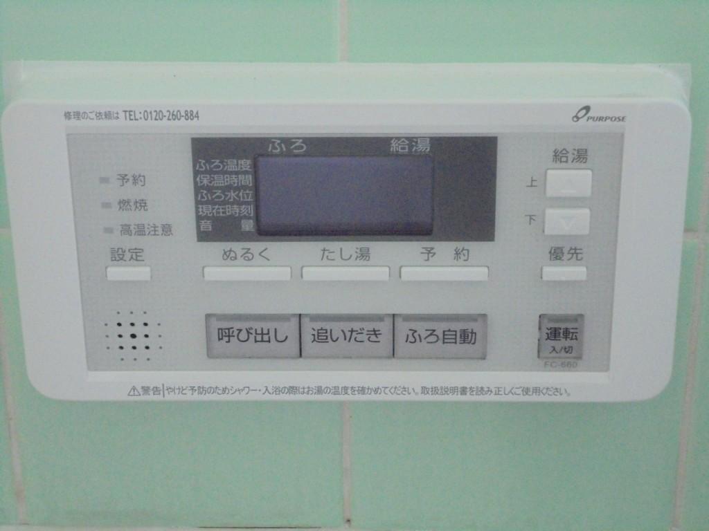 コーポ水上102浴室②